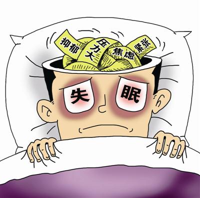 有关失眠的卡通图片